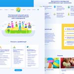 Дизайн сайта, создание макета