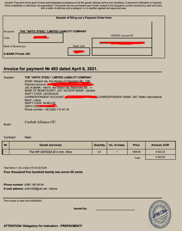 Фото Sample of filling out a Payment Order form
