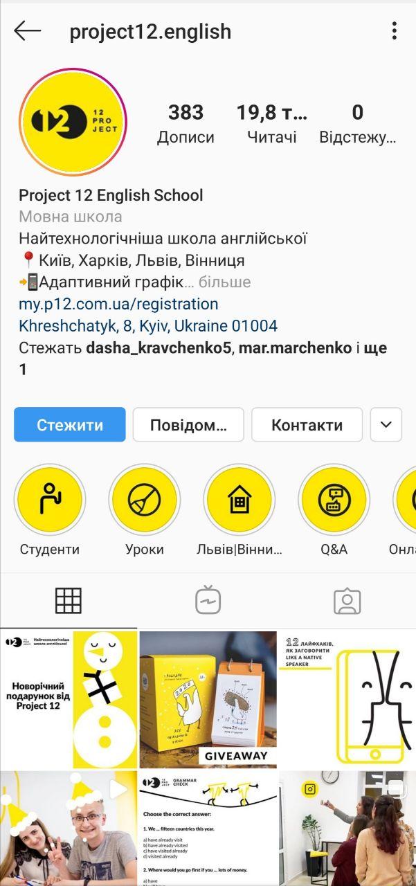 Фото Комплексное продвижение бизнеса в соцсетях (FB, Instagram, YouTube, VK) 4