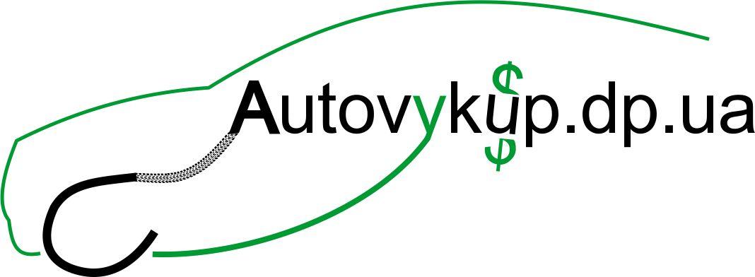 Фото Разработка логотипа для сайта Автовыкуп.