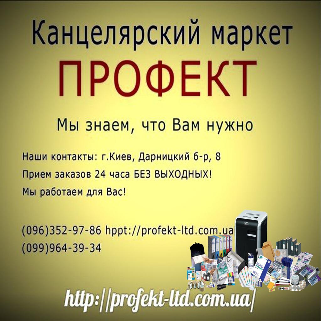 Фото Редактирование, и доведения до ума группы.                 http://kabanchik.com.ua/tasks/item/25314