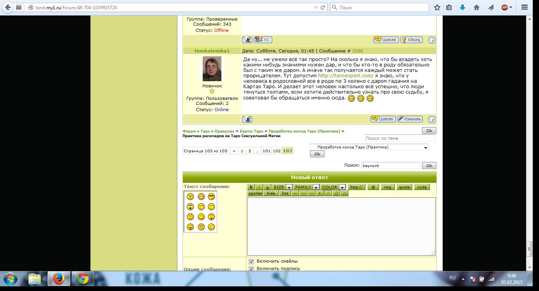 Фото http://kabanchik.com.ua/tasks/item/25337  Нужно было с копирайтом указать ссылки на сайт.
