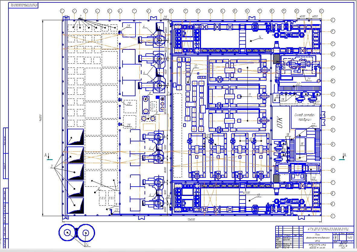 Фото Изготовление чертежей (технических) любой сложности и детализации. 2
