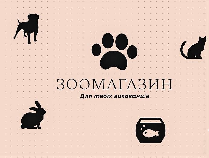 Фото Логотип для зоомагазину