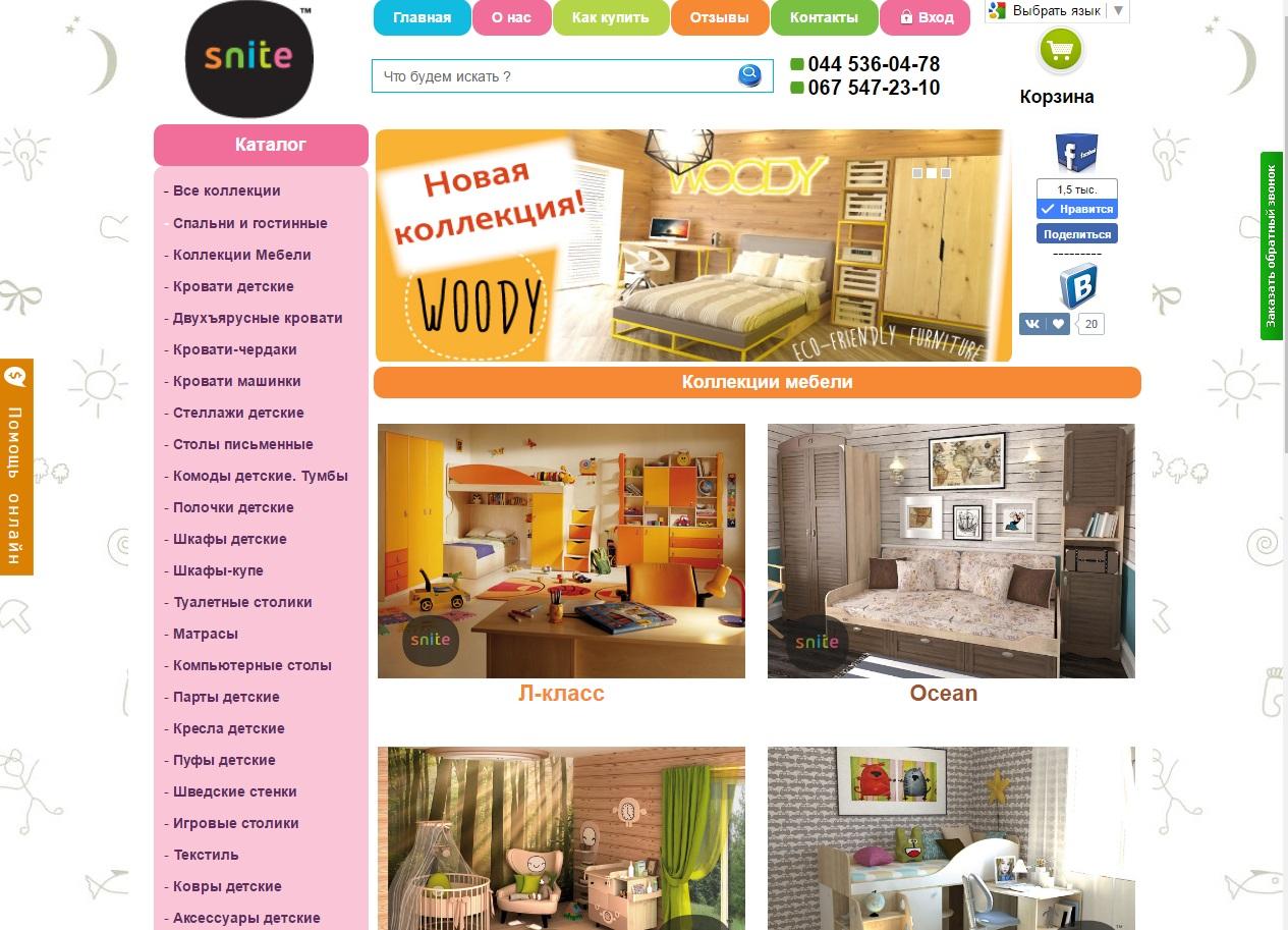 Фото Сайт ShopCMS