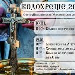 Оголошення про свято