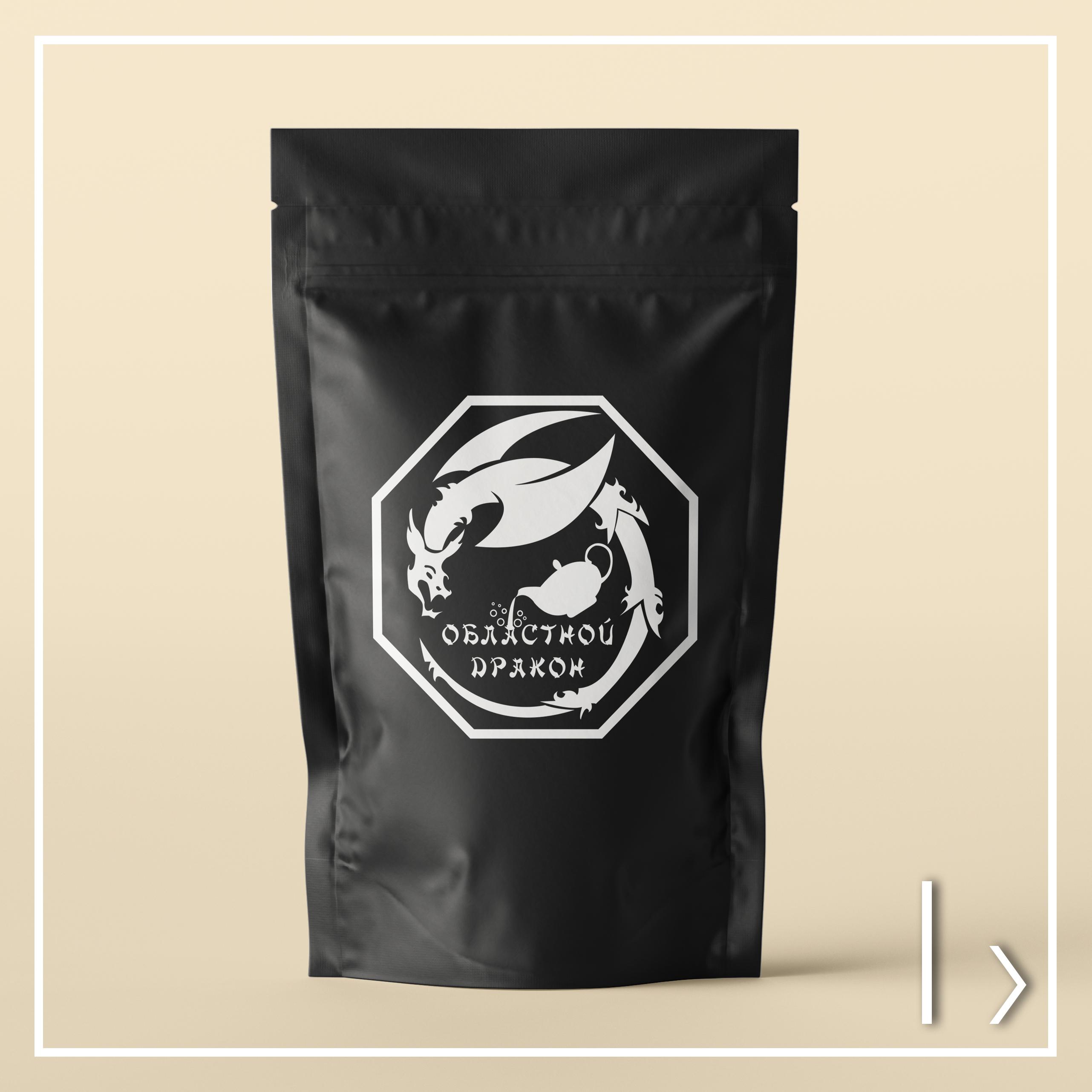 Фото Логотип для интернет-магазина по продаже китайского чая.