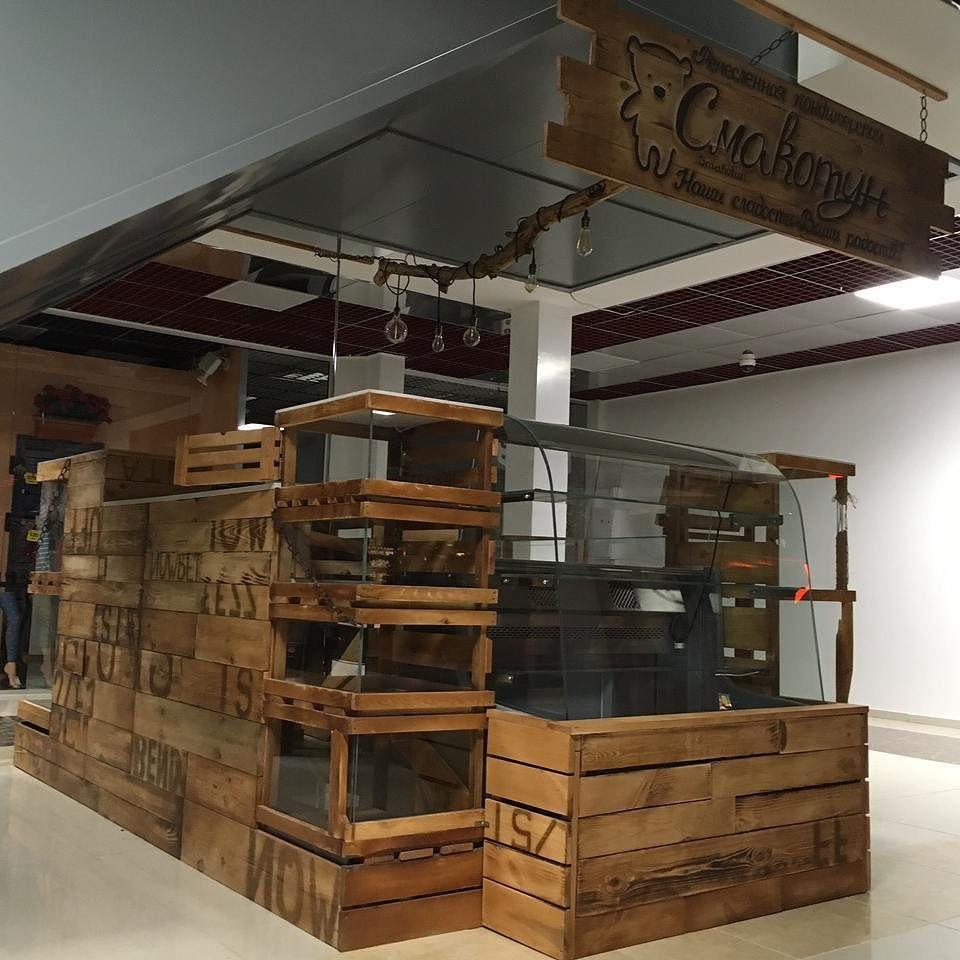 Фото Мебель и декор в стиле LOFT, мебель из паллет 5