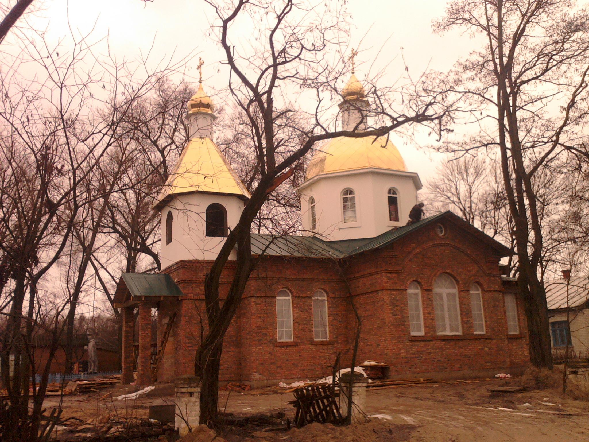 Фото Днепровское