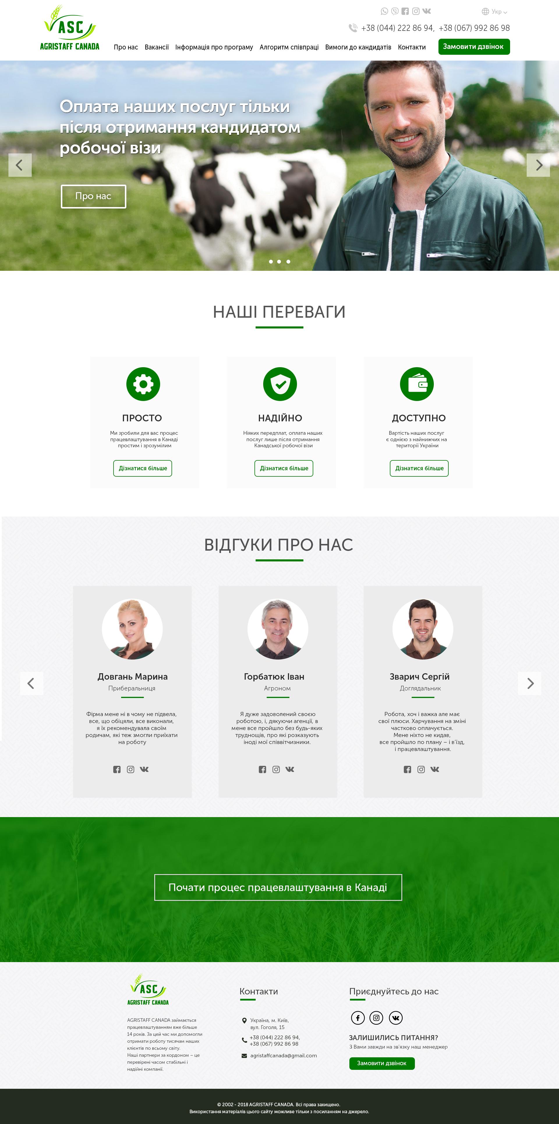 Фото Дизайн сайта, лендинга 3