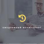 Техническая поддержка веб сайтов