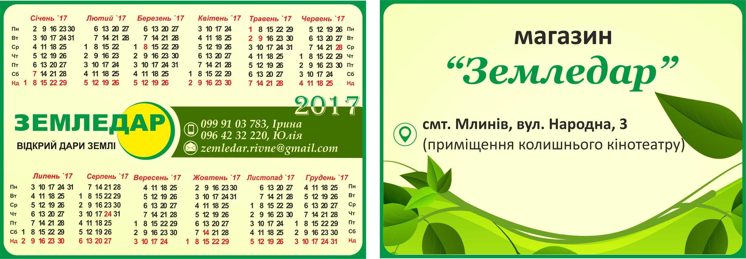 Фото Дипломы, сертификаты, блокноты, календари 4
