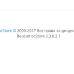Установка модуля екпорта\импорта данных на Опенкарт