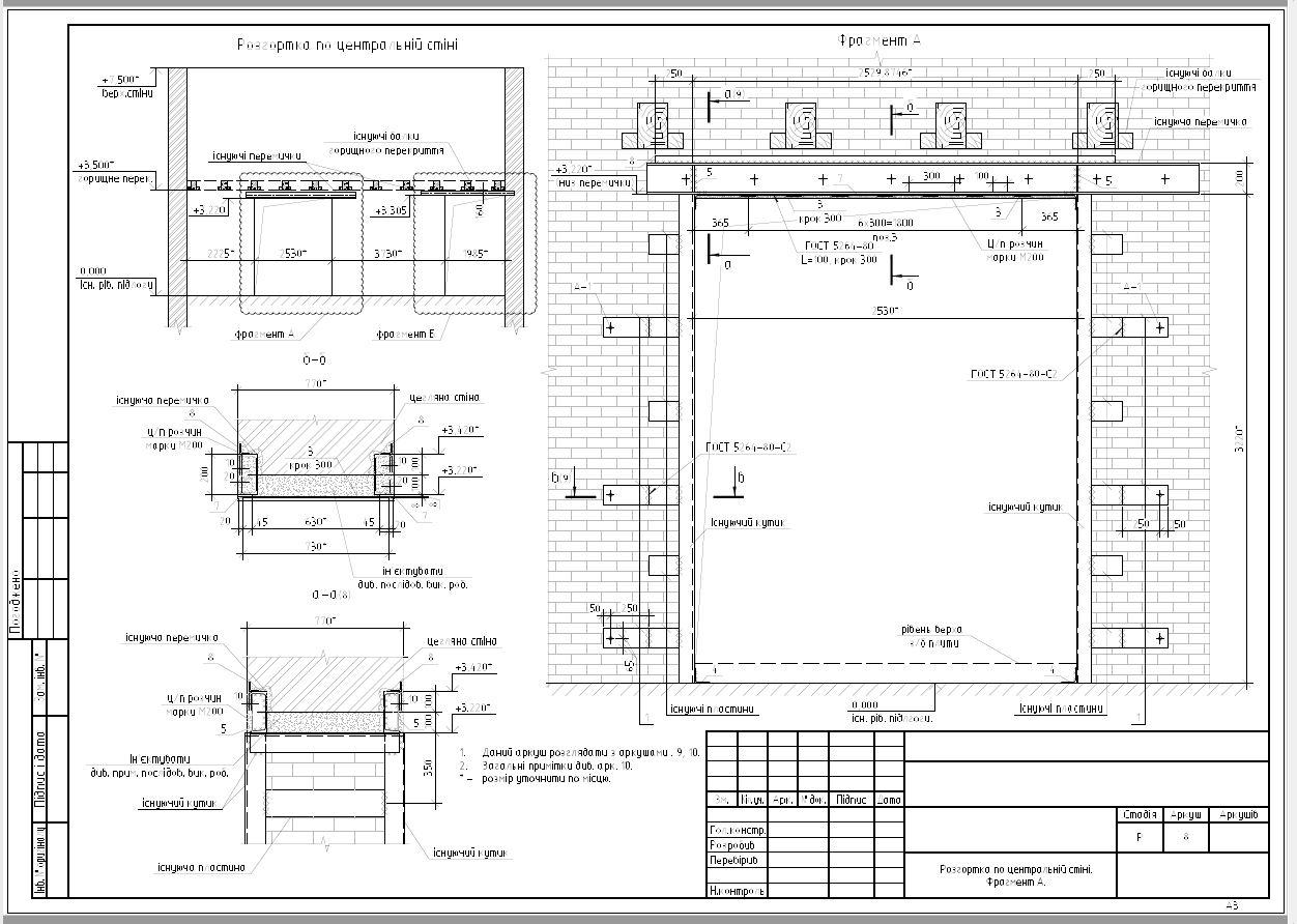 Фото Проектирование и расчет конструкций 5