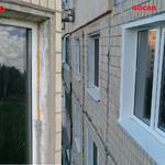 Ремонт наружных откосов Кривой Рог