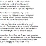 Написание стихотворений различной тематики на русском и украинском языках