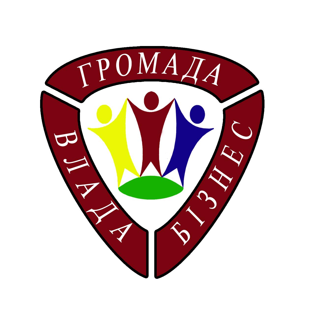 Фото Разработка логотипа для общественной организации.