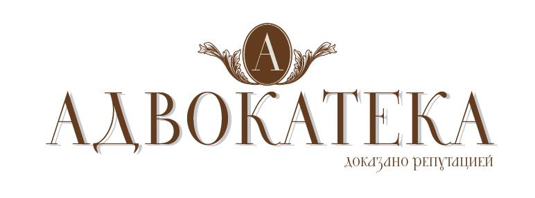 Фото Дизайн логотипа