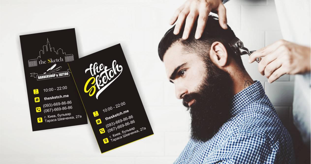 Фото визитка для мужской парикмахерской