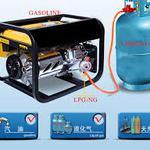 Переоборудования бензиновых генераторов на газ.
