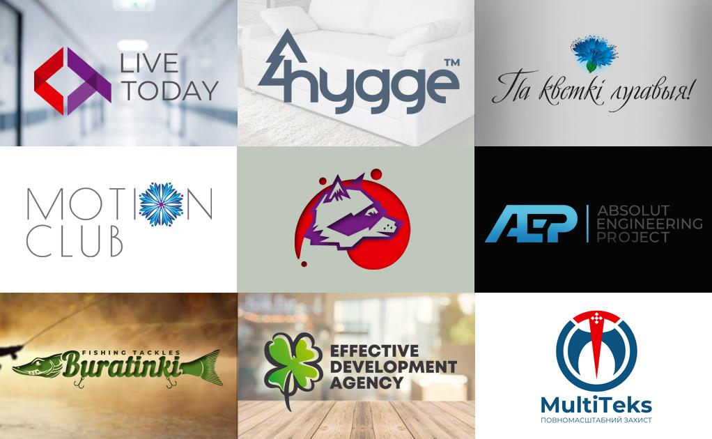 Фото Разработанные и утвержденные Заказчиками лого