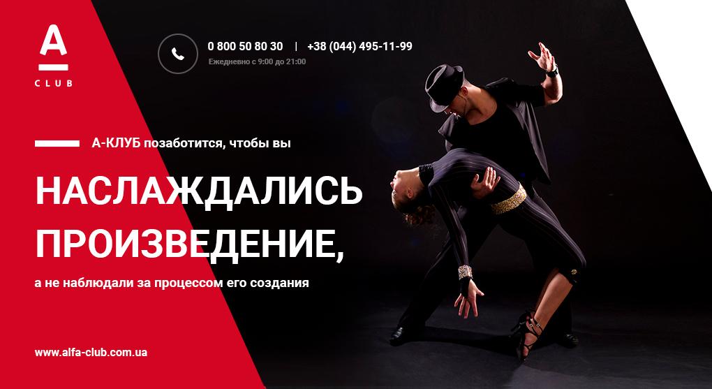 Фото Дизайн сайта 2