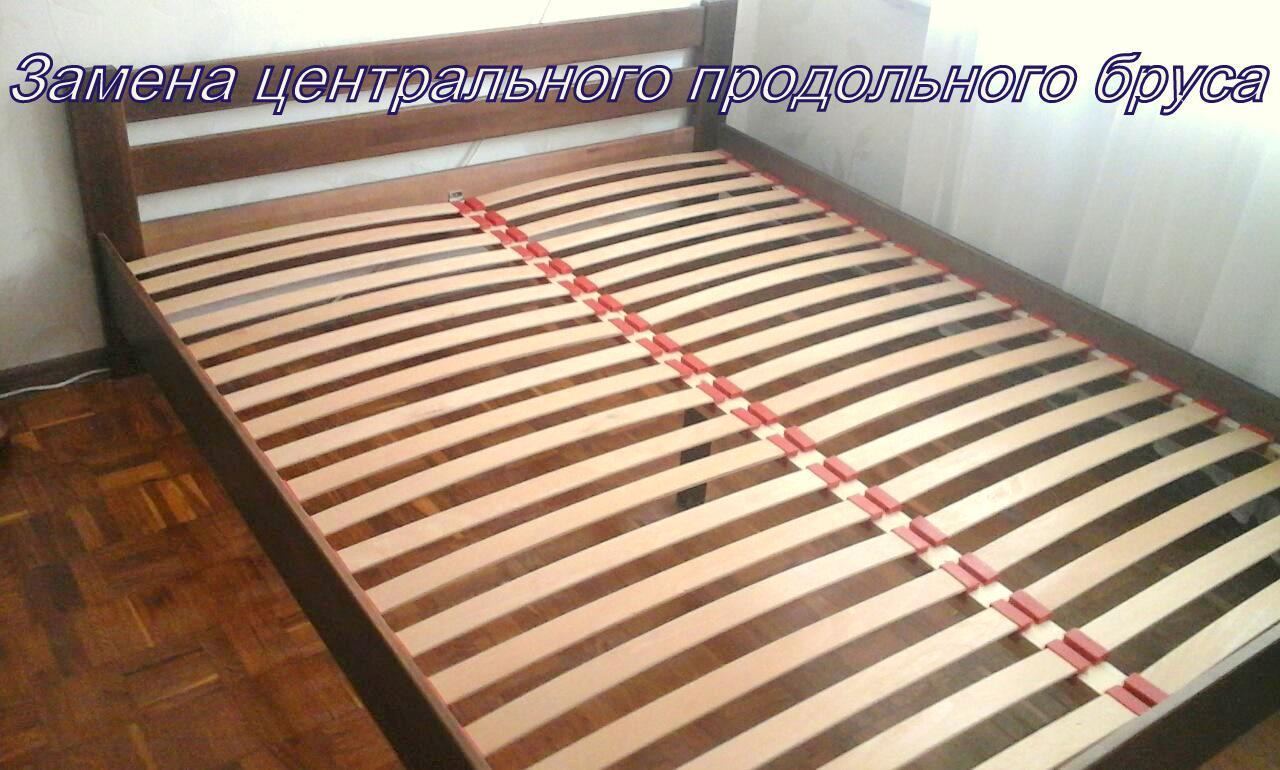 Фото Отремонтировать кровать.