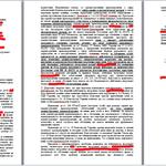 Составление официальных документов