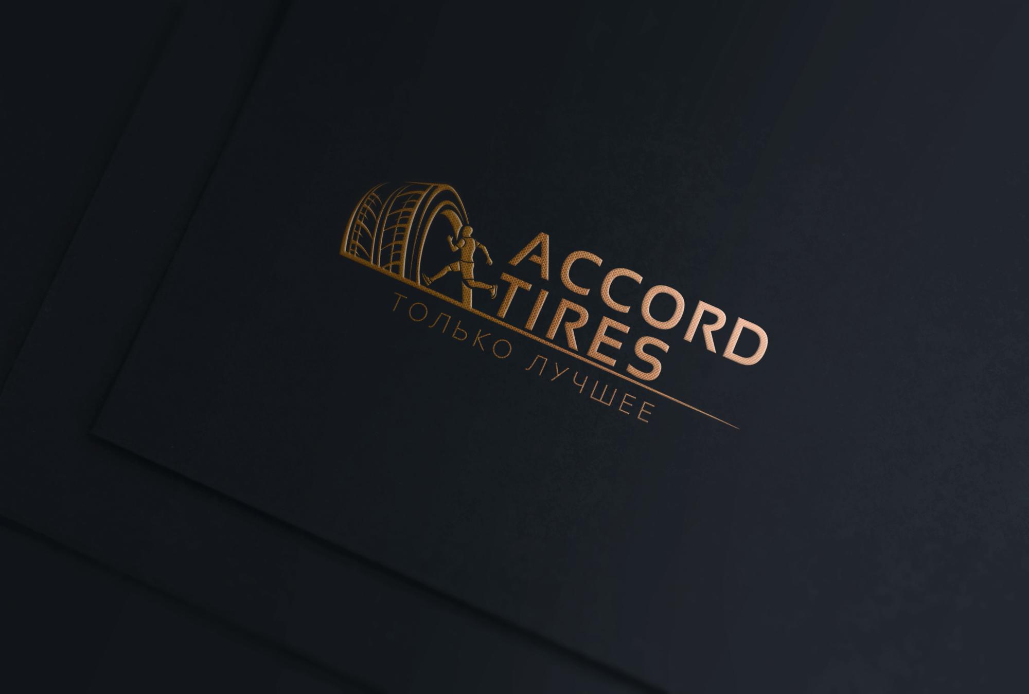 Фото Разработка логотипа для магазина по продажам шин
