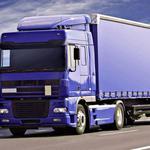 Отправка грузов по Украине
