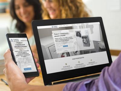 """Фото создание лендинга """"под ключ"""" - дизайн, верстка, заказ хостинга/домена, размещение материалов, регистрация в аналитике и базовая настройка контекстной рекламы."""