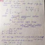 Роботи з вищої математики. Онлайн допомога на екзамені.