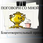 Копирайт, рерайт, презентации, анализ и синтез информации