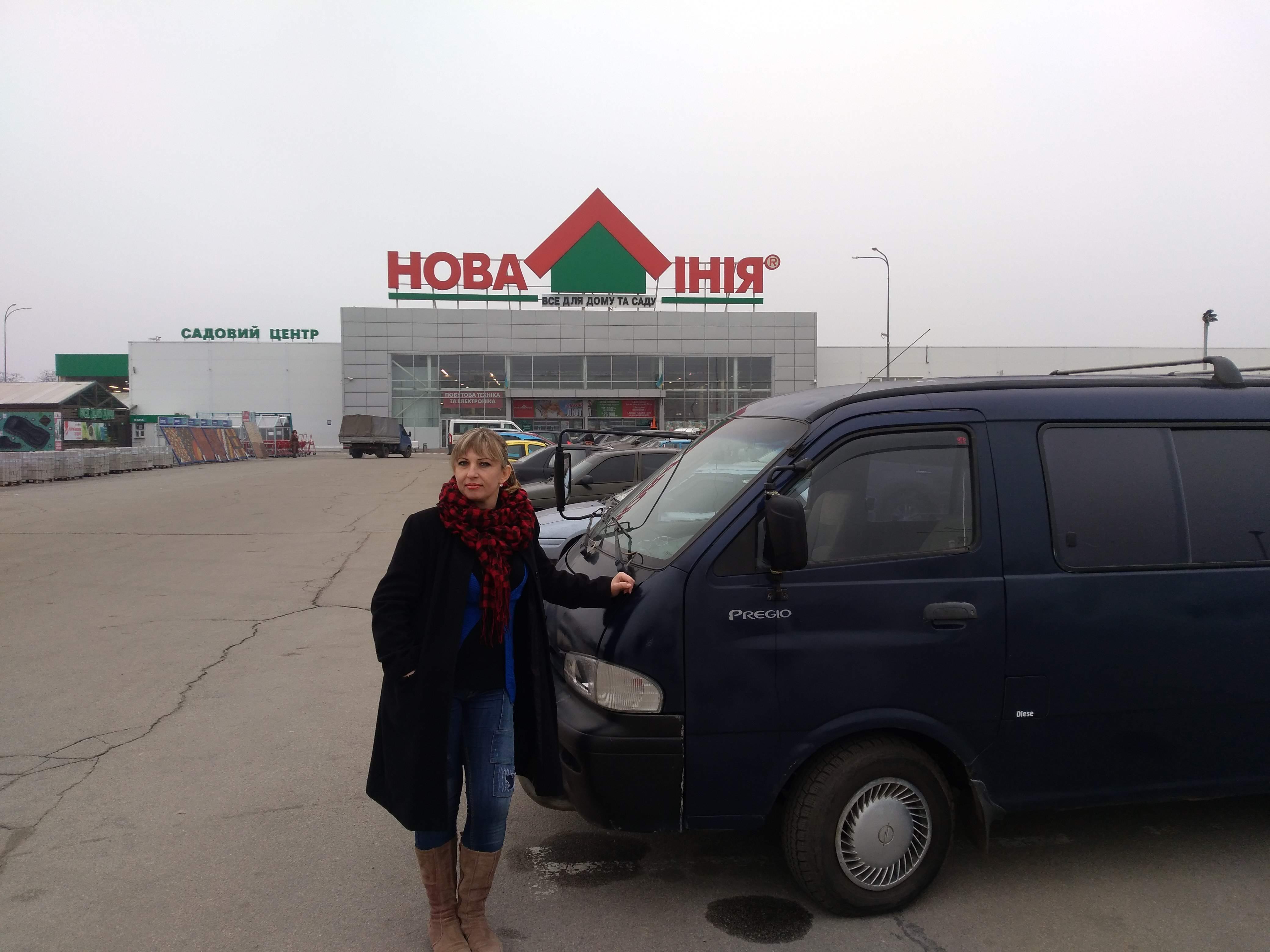 Фото Доставка по Украине 2