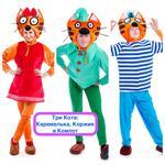 Три кота - аниматоры на праздник