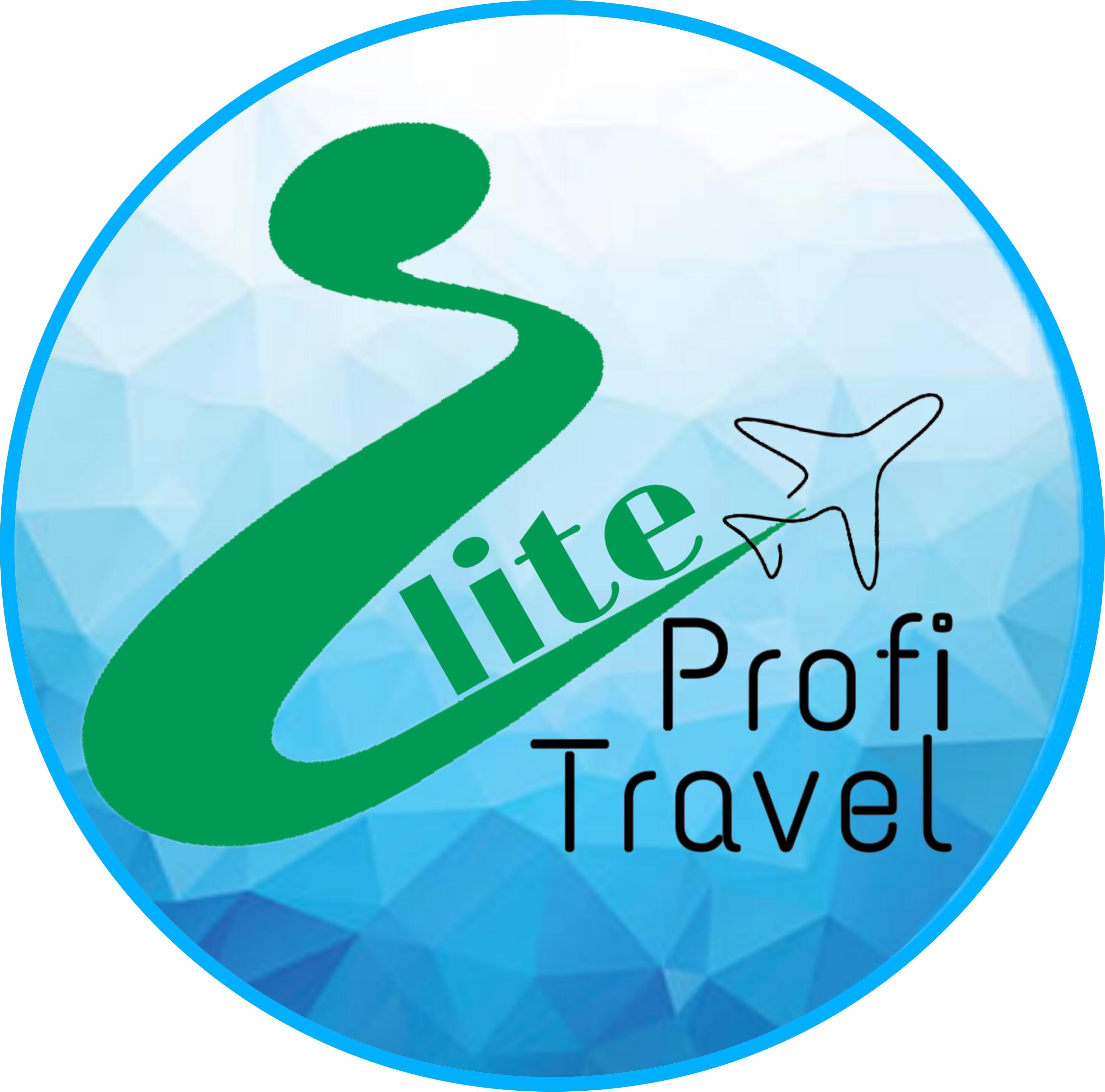 Фото Разработка лого для Агенства бизнес путешествий. Идея,исполнение,согласование с заказчиком, корректировка с учетом пожеланий заказчика
