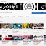 Youtube - Создание контента для канала