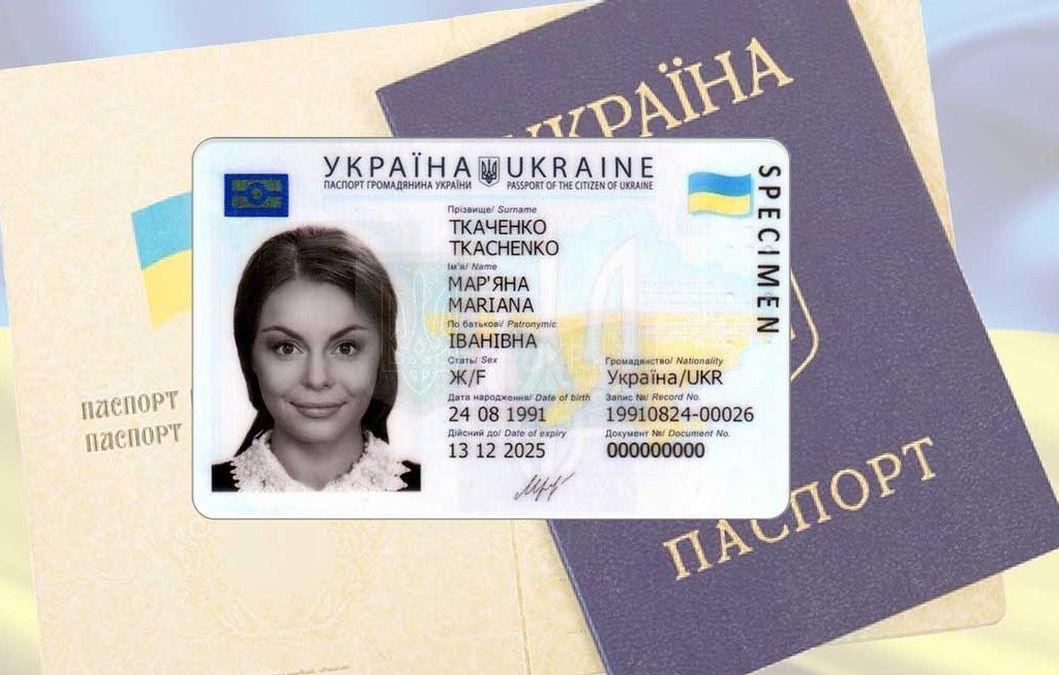 Фото Срочный перевод паспорта с украинского языка на русский язык с нотариальным заверением 3
