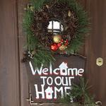 Деревянные таблички Welcome Home
