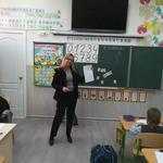 Подготовка к школе,выполнение домашних заданий 1-5 класс,репетитор по математике, русскому языку 1-5 класс