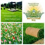 Ландшафтный дизайн. Озеленение. Автоматический полив. Закладка сада.