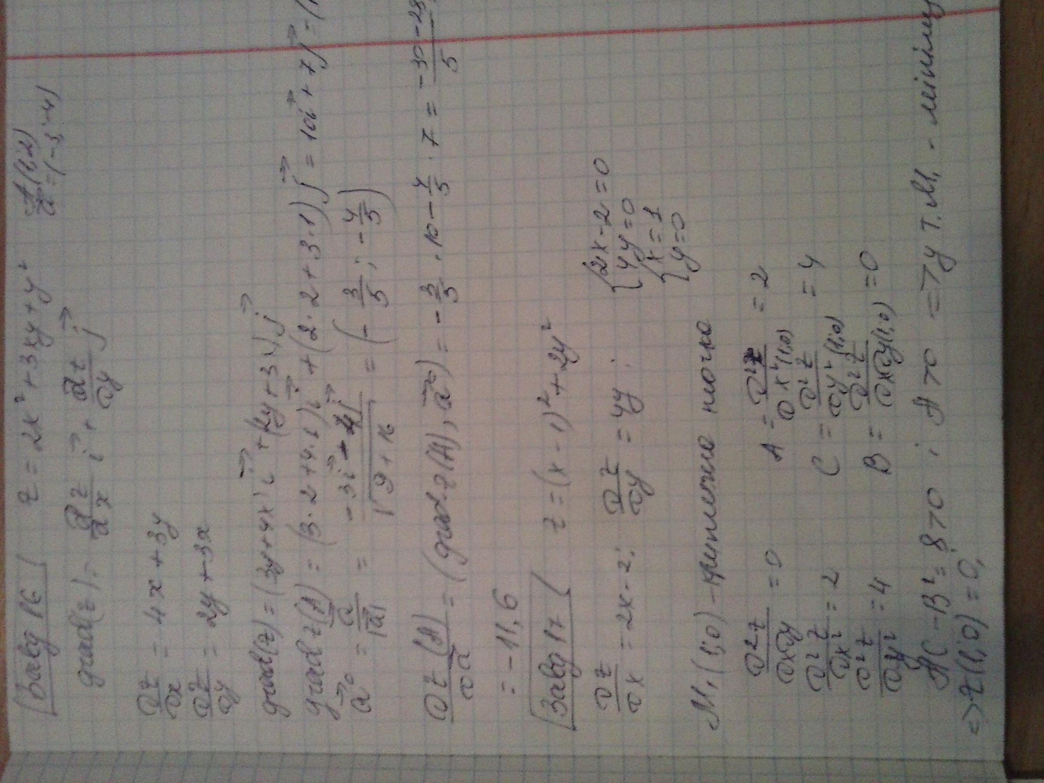 Фото Исполняю работы по разделах математики, информатики, вычислительной техники 4