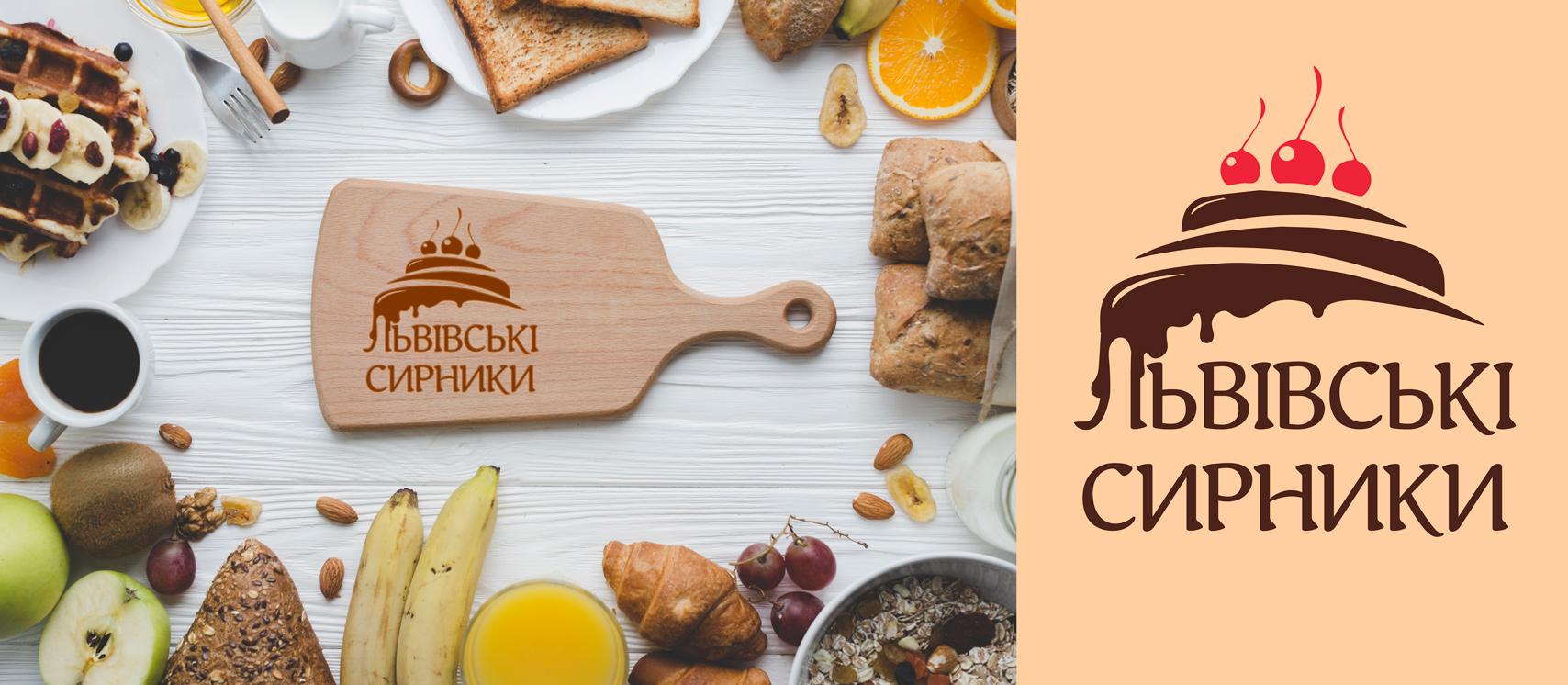 Фото Логотип пекарни
