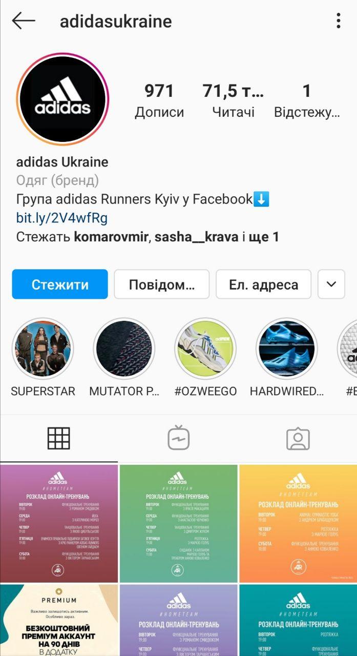 Фото Комплексное продвижение бизнеса в соцсетях (FB, Instagram, YouTube, VK) 1