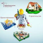 Строительство домов в Одессе по лучшим ценам и в самые быстрые сроки