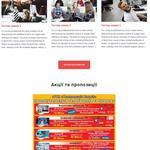 Создание сайтов на WordPress. Адаптивная верстка (PSD to HTML)