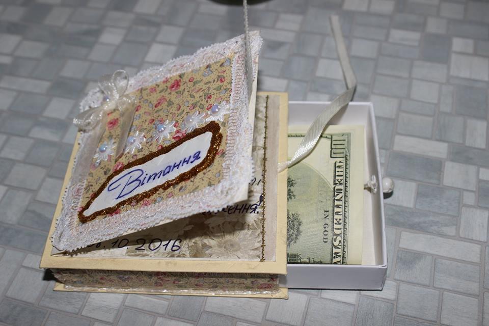 Фото Открытка-шкатулка для денег №3