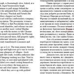 Професійний переклад з англійської на українську/російську та навпаки
