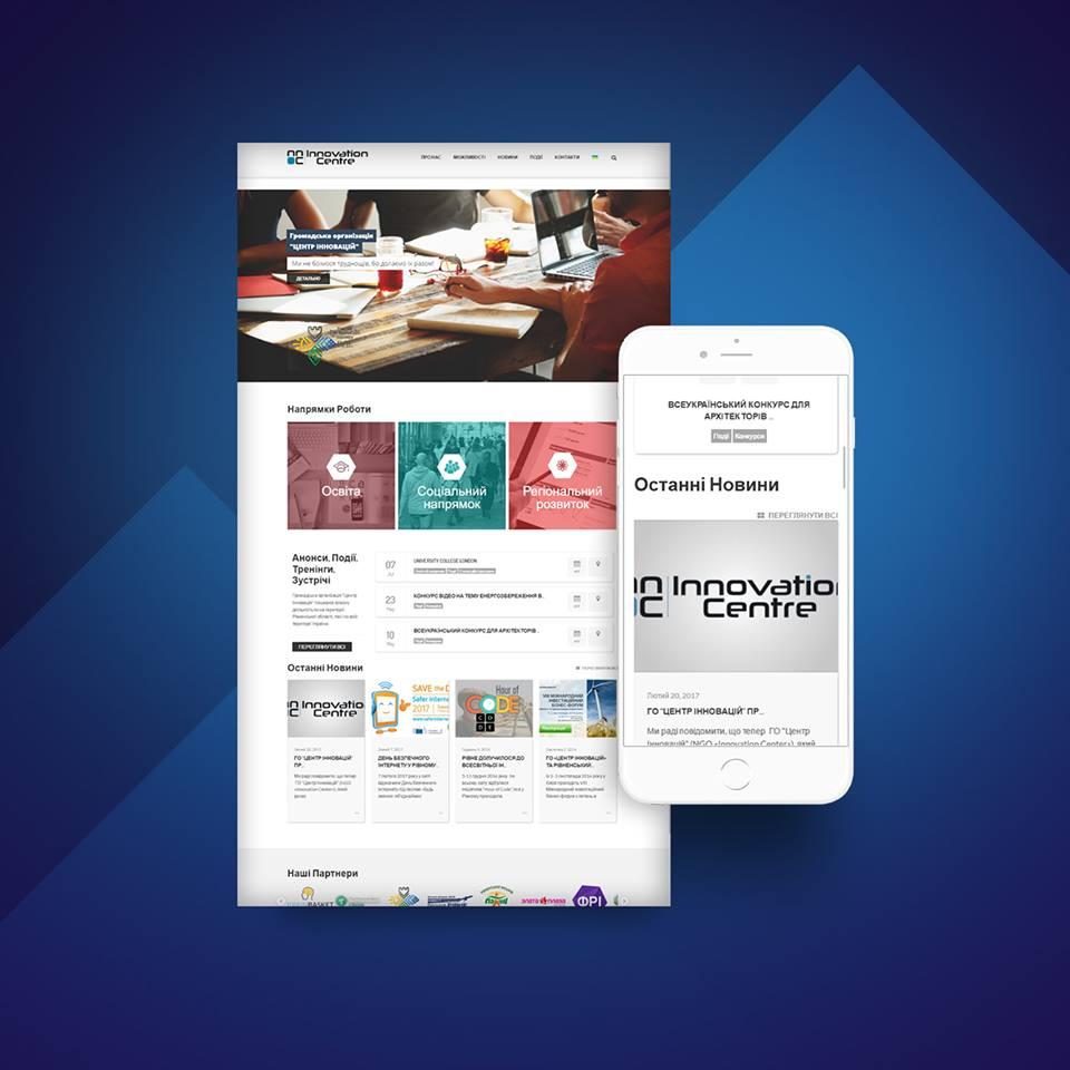 """Фото Заказчик ОО """"Центр Инноваций"""" получил полный спектр услуг по созданию дизайна, по вёрстке, по программированию, по наполнению и размещению сайта в Интернете. То есть полностью рабочий, заполненный и уже функционирующий в Интернете сайт."""