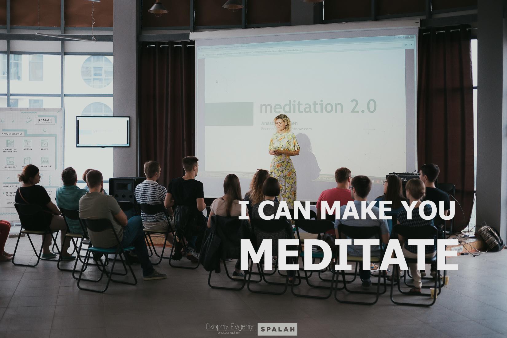 Фото Персональная консультация по техникам медитации + практика 4